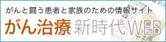 banner_gm_236