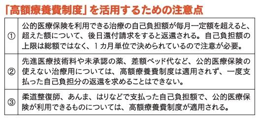 vol5_suji04