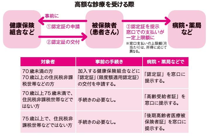 vol5_suji05