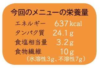 vol5_food04