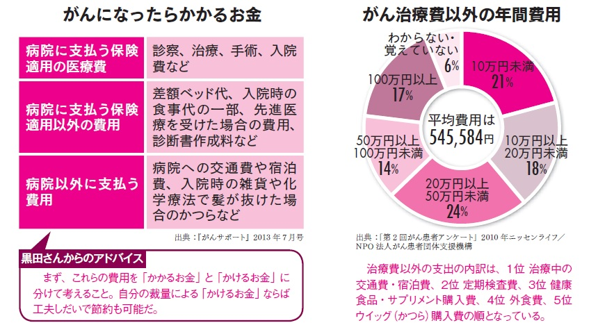 vol6_suji01