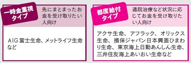 vol6_suji05