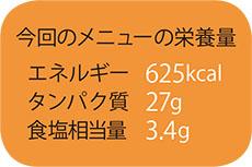 がんと食4