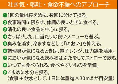 vol.7_gansyoku_04