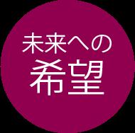 vol.8_saizensen_08