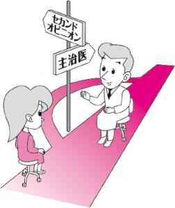 vol9_suji02
