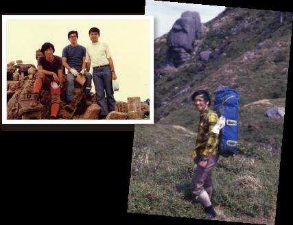 登山が趣味の本間。「日本百名山の制覇を目指していますが、王道の富士山が残っています(笑)」。上:77年夏、友人たちと福島県燧ケ岳に登った本間(左端)。右:鹿児島県屋久島にて、78年春。