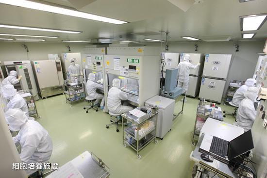免疫細胞治療の細胞加工施設CPC